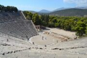 trip from athens